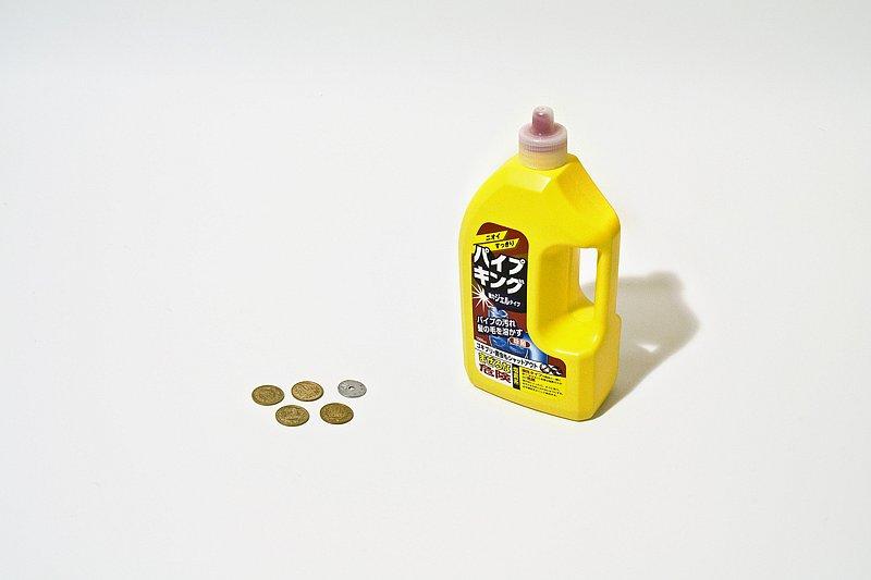 yen-5.jpg